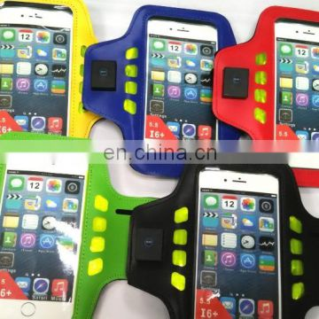 2015 High quality LED Mobile Phone Armband