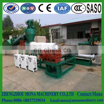 Cost of plastic recycling machine/plastic bottle recycling machine/extruder machine plastic recycling for sale