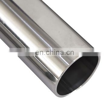 Best Selling And Flexible Decorative 304 310 316l stainless steel pipe