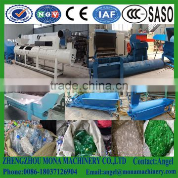 Supply of waste plastic bottle recycling trademark peeling machine / mineral water bottles and beverage bottles