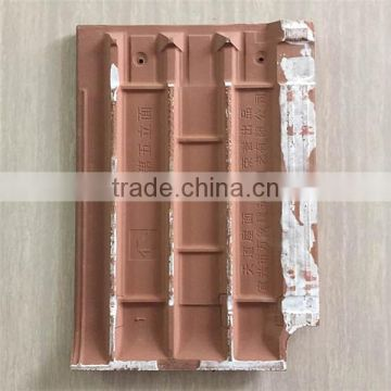High-end glazed ceramic roof tile, German/European flat-panel tile