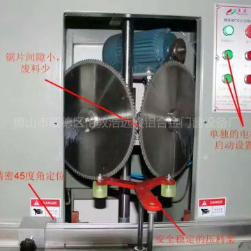 380v 50hz Window Fabrication Machinery Aluminum Saw Machine