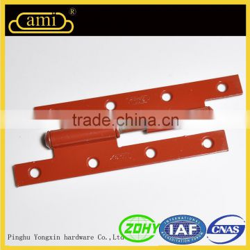 Red finished H style furniture hinge
