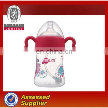 BPA free Baby bottle with CE,SGS