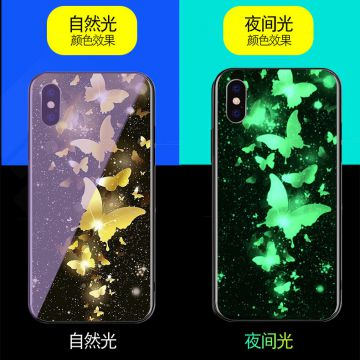 IPhone8plus blue light luminous glass mobile phone shell X20 plus toughened glass protective sleeve manufacturer custom