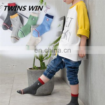 Top Quality Latest design fashion design your own free size 5colors choice character winter baby socks