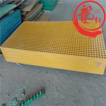 Fiberglass Grating Systems Strongwell Grating For Trench Cover
