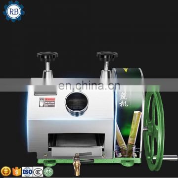 Hot sale best selling Surgance juice machine Sugar-cane juice extractor machine made in RB brand