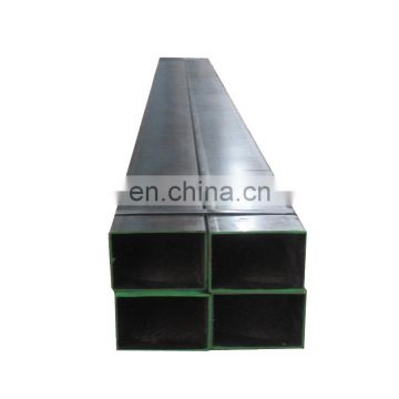china rectangular hollow structural section factory