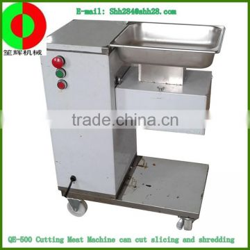 Factory produce and sell knifing sheep cutting machine