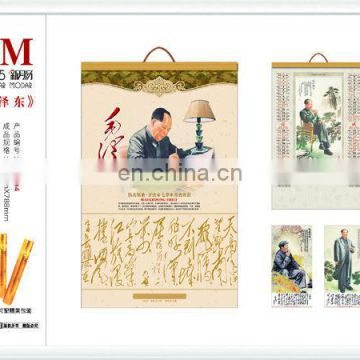 Gifts Chairman Mao delicate wall calendar for 2015