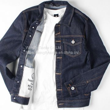 Best Price Mens Raw Selvedge Denim Jacket J881