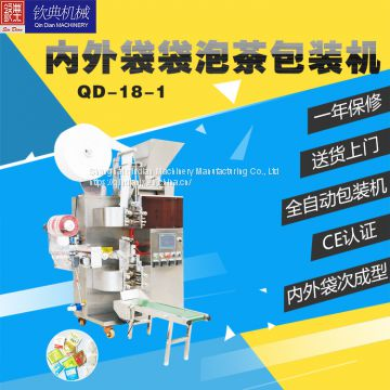 Automatic Tea Bag Making Sealing Packing Machine with Bags