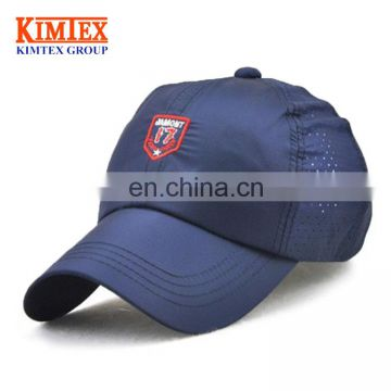 2017 High Quality Embroidery Custom Promotion Mesh Trucker Hat