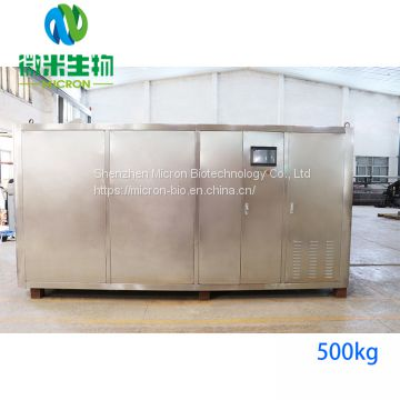 fruit and vegetable waste compost machine of 1000B