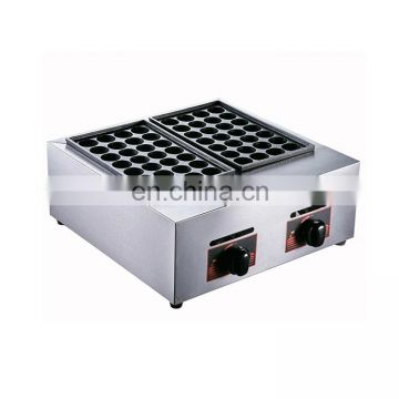 New medel safe and high efficient stainless steel two pans commercial electric takoyaki machine maker