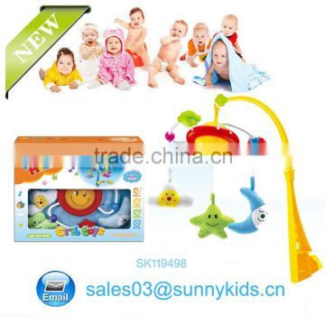 New design musical electric baby bell baby bed hanging toy