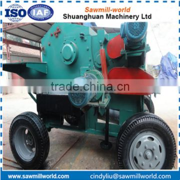 High capacity and low price wood chipper shredder machine