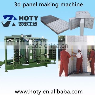 eps 3d panel wall panel making machine high quality