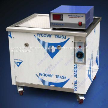 120L Stainless steel body industrial ultrasonic cleaning machine for hardware production