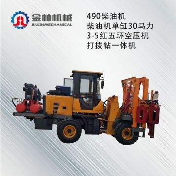 Construction Rotary Diesel Pile Driver