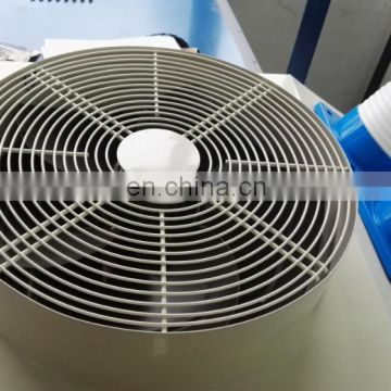 AC power air cooler compressor type in Hangzhou