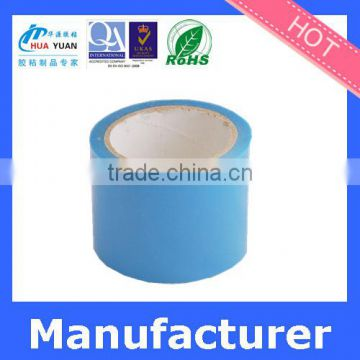 Huayuan blue holding tape