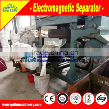 High intensity ilmenite single disc electromagnetic separator