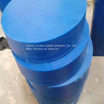 MC nylon sheet PA6 PA66 cast nylon board nylon plate