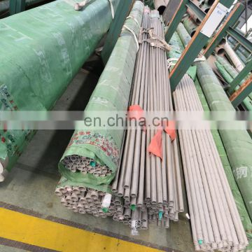 ASTM A312 superior quality ASME SA 312 TP 201 304 316 316L 321 grade stainless steel pipe