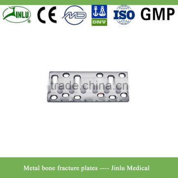 LC DCP small plate/humeral plate orthopedic implant