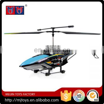 2016 New Series RC Helicopter remote control toy the helicopter wings