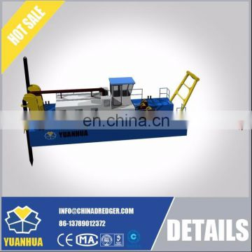 river cleaning ship with electrical equipment of hydraulic cutter suction dredge