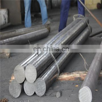 Hot Sale Products stainless steel 201 round bar for decoration