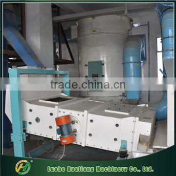 20tpd Hybrid maize seed cleaning machine