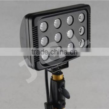 LED High Flux outdoor remote area12v tripod work light photographic equipment