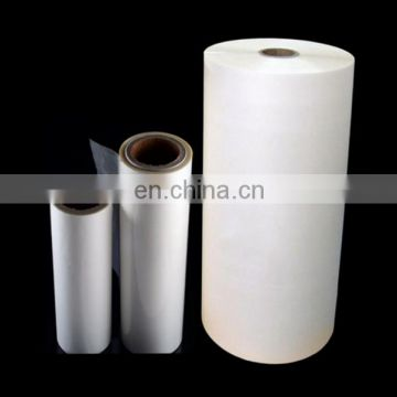 BOPP Thermal Lamination Film/protective film for book cover