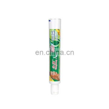 Private Label Empty Laminated Plastic Toothpaste Tube
