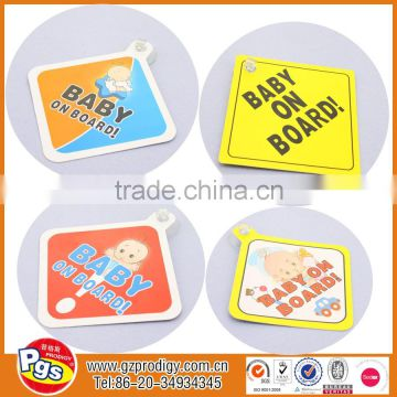 PVC suction cup car sign/ Baby on board plastic sign board