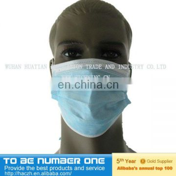 v shape face mask,tactical face mask,face mask designs