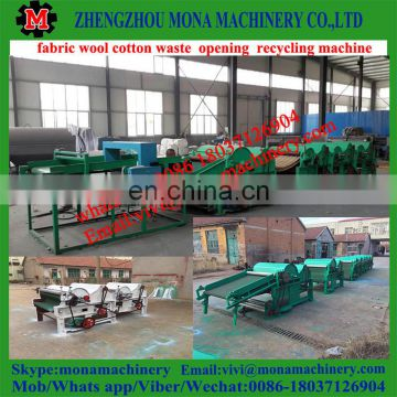 automatic cotton fiber waste textile opening machine soft fiber waste opening machine