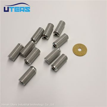 UTERS  Mechanical Automatic Control Field Valve Filter UTERS-04 Accept custom
