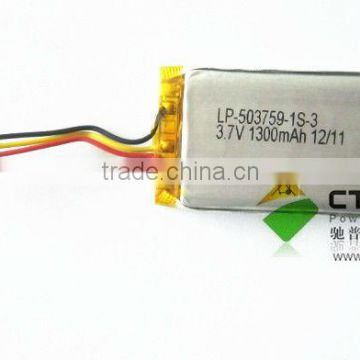 Rechargeable Lipo Battery LP503759 1300mAh
