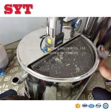 Professional Honey Processing Equipment / Honey Concentration Machine