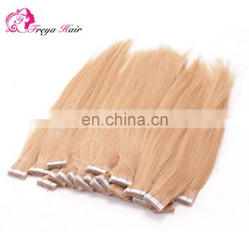 High Quality Virgin Remy Brazilian Hair Tape Hair