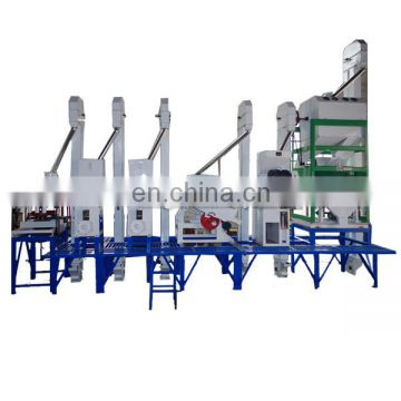 rice mill set combined rice mill machine