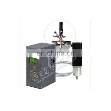 WB1800-C High Speed Overhead Stirrer price