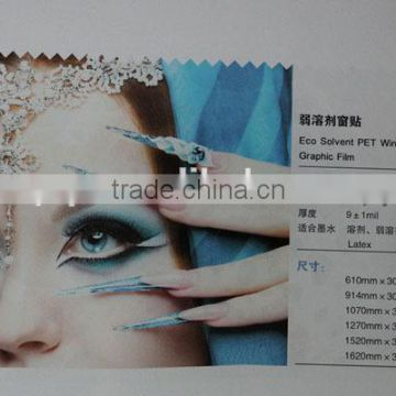 China supplying clear window films removable pet film removable pet window graphic film eco solvent printing