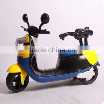 bc590e9b6bb Baby mini toy electric motorcycle/ ride on toy car /battery operated electric  motorcycle for kid of Ride on Motorcycle from China Suppliers - 116794127