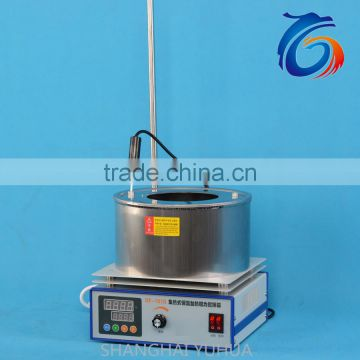 Hot Sales Cheap Magnetic Stirrer China With Heating Stainless Steel Bath